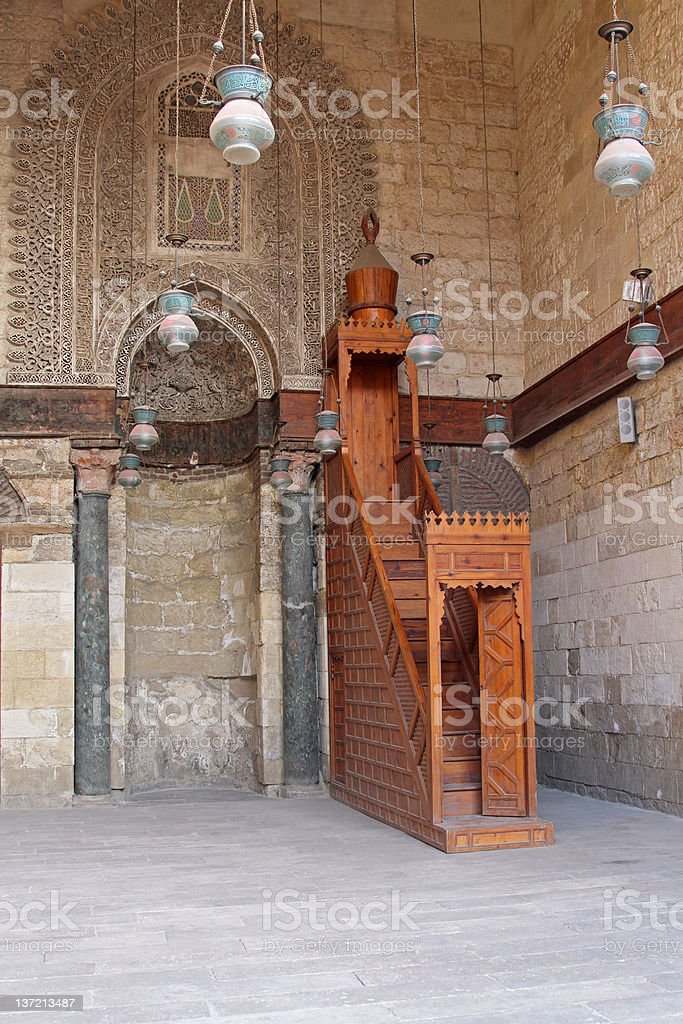 Mosque minbar stock photo