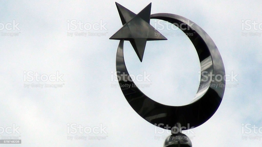 Mosque Moon And Star stock photo