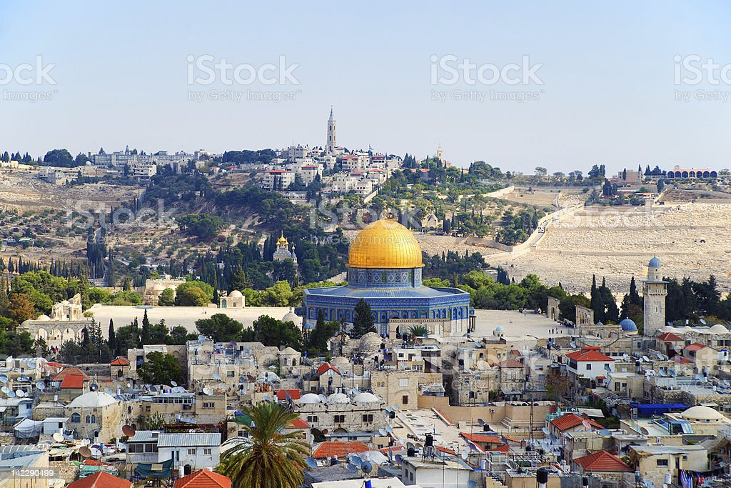 Mosque of Omar in Jerusalem stock photo