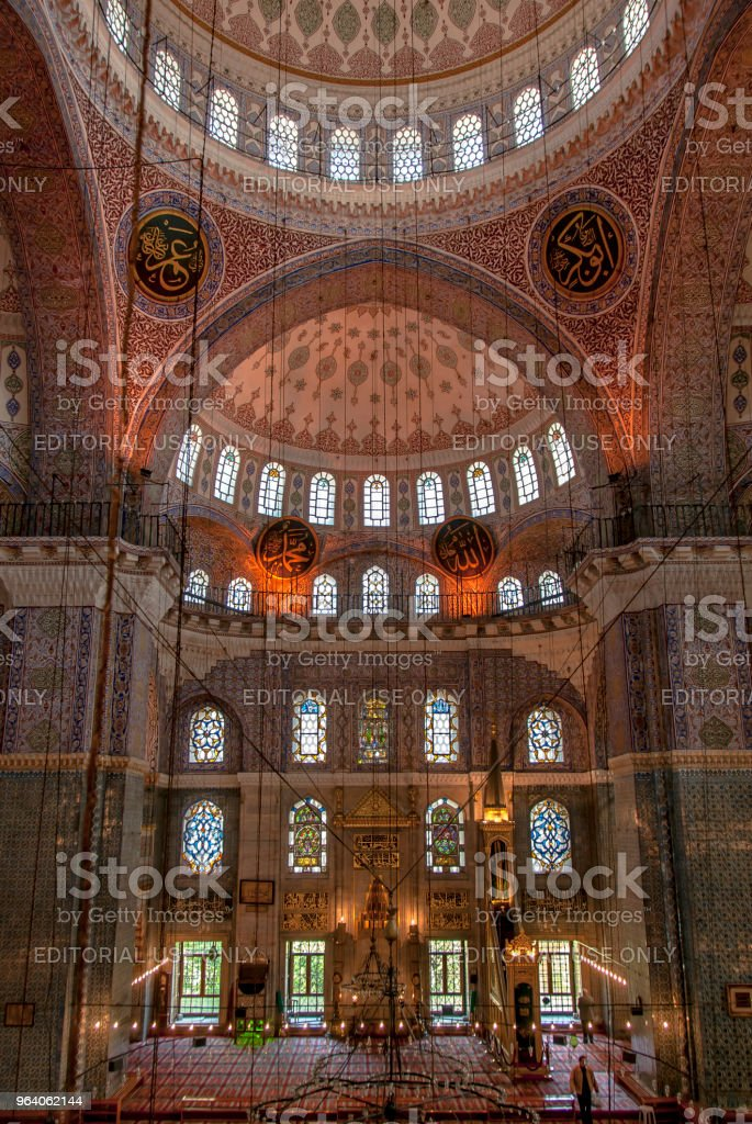 Mosque - Royalty-free Architectural Dome Stock Photo