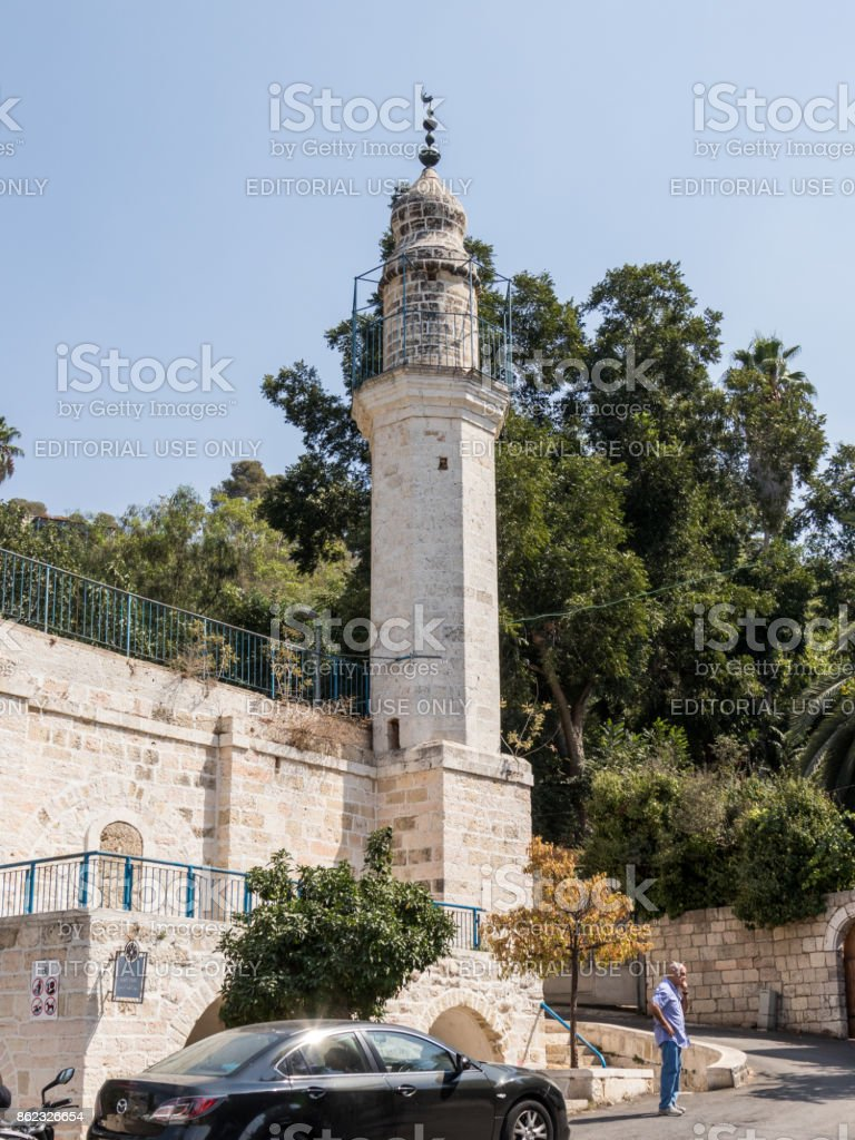 Mosque with the minaret, which are near the Mary's Spring in old city of Jerusalem, Israel stock photo