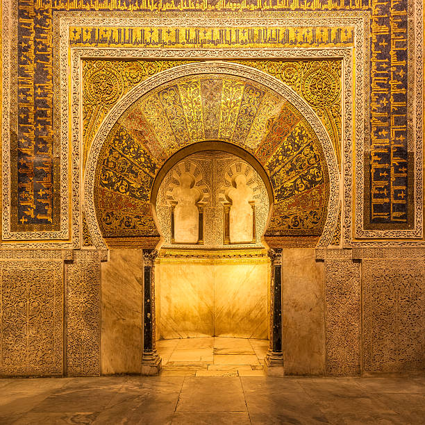 Mosque-Cathedral of Cordoba The Mosque-Cathedral of Cordoba is the most significant monument in the whole of the western Moslem World and one of the most amazing buildings in the world. cordoba spain stock pictures, royalty-free photos & images