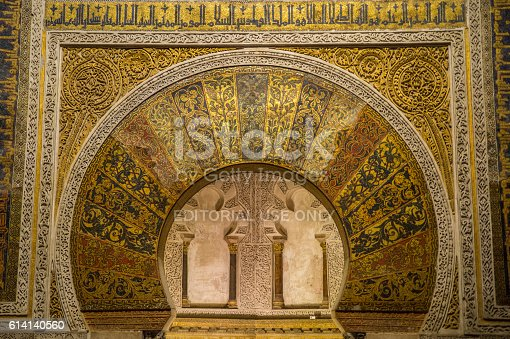 121178604 istock photo Mosque-Cathedral of Cordoba 614140560