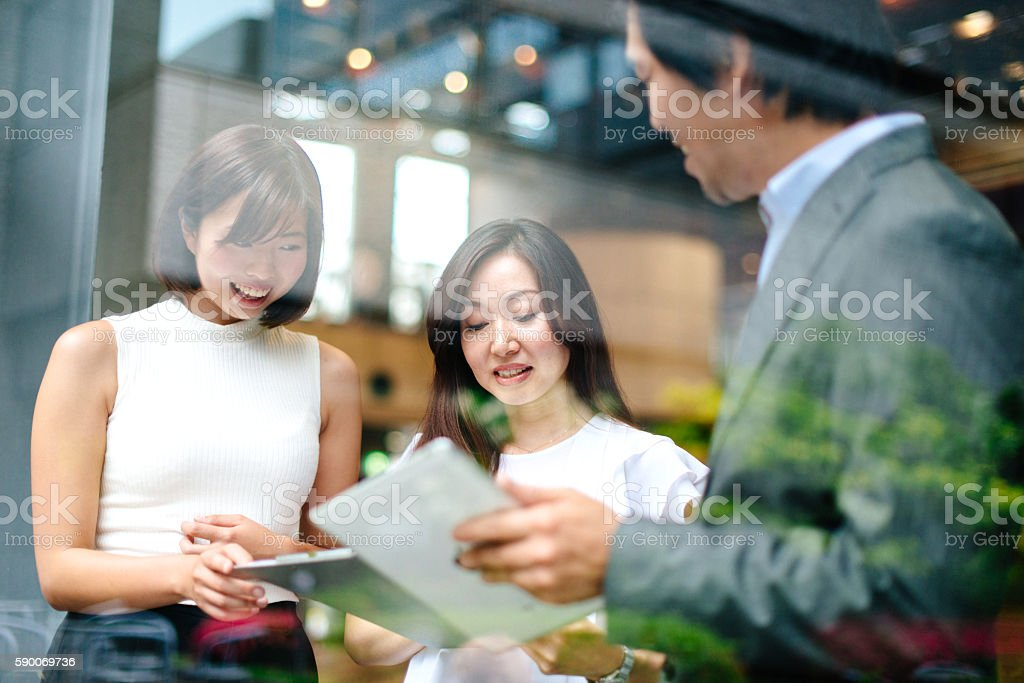 Most important investment decision so far stock photo