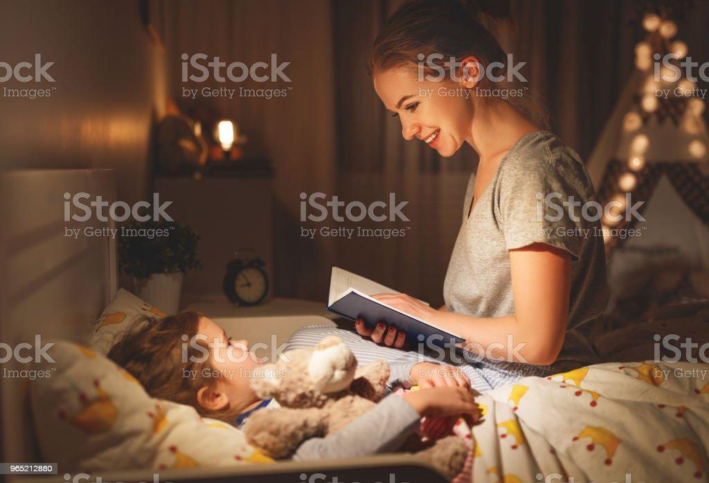 Mutter und Kind lesen buchen im Bett vor dem Schlafengehen – Foto