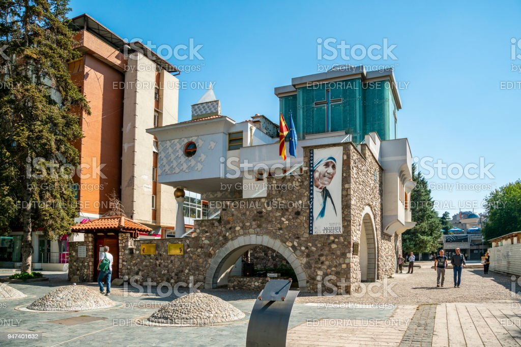 Mother Theresas memorial church in the city center of Skopje. royalty-free stock photo