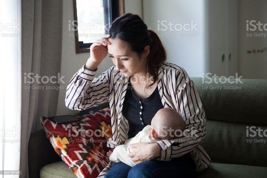 Mother whose appearance is bad. royalty-free stock photo