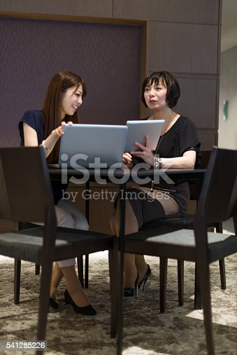 589445574istockphoto Motivation and inspiration for new start-up 541285226