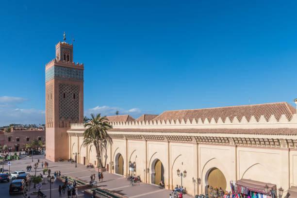 Moulay El Yazid Mosque in Marrakesh stock photo