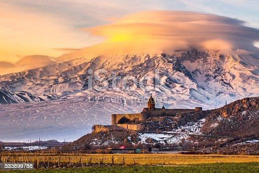 istock Mount Ararat from Armenia. 533899788