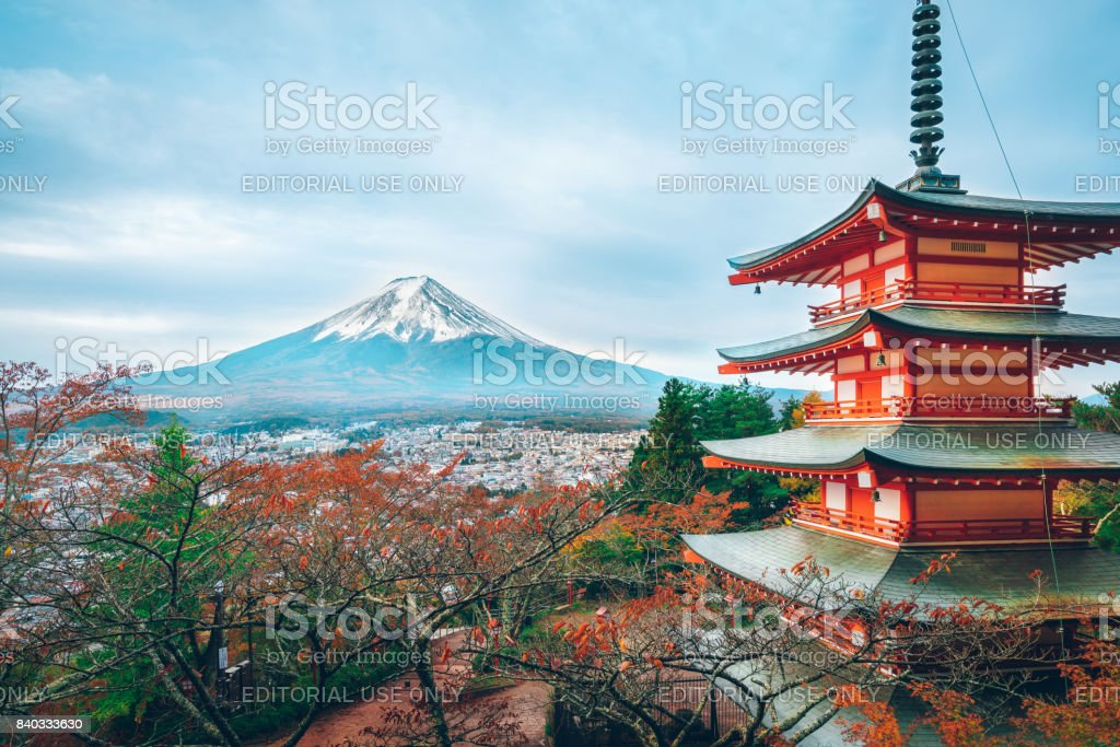 Mount Fuji, Chureito Pagoda in Autumn stock photo