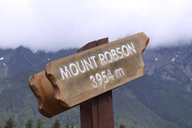 mount robson - provincial park stock photos and pictures