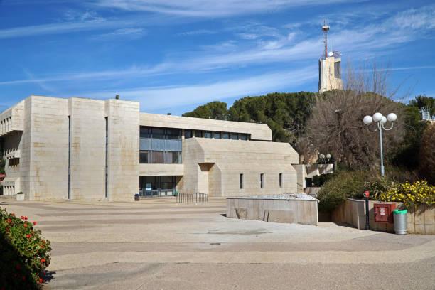 mount scopus campus of the hebrew university of jerusalem - pismo hebrajskie zdjęcia i obrazy z banku zdjęć