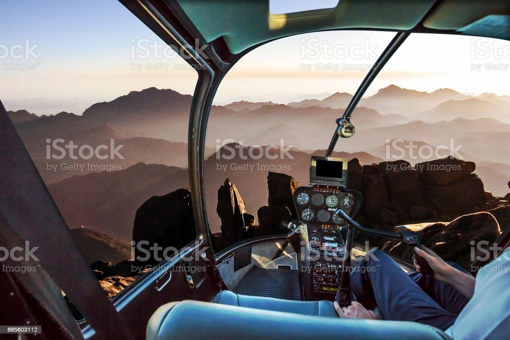 Mount Sinai Helicopter stock photo