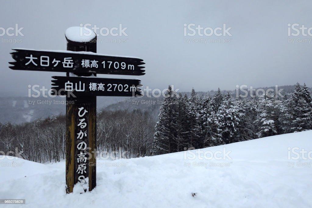 mountain zbiór zdjęć royalty-free