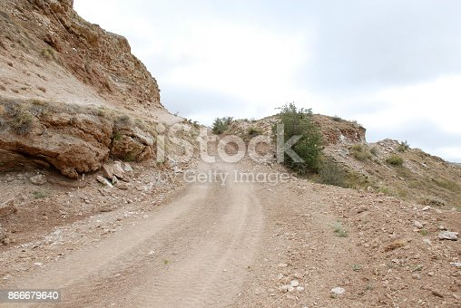 istock Mountain Way 866679640