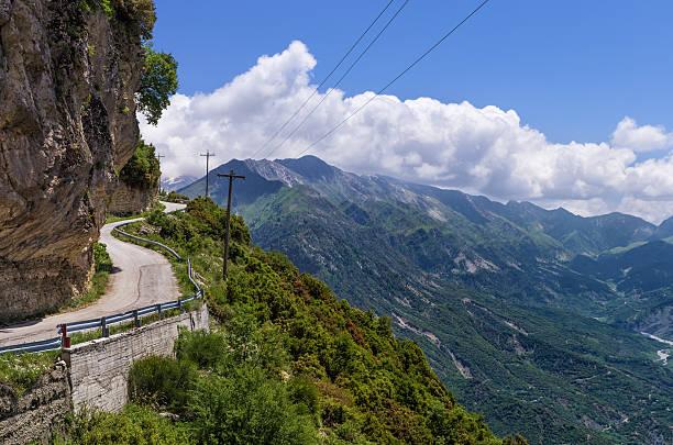 Mountainous road in Tzoumerka, Epirus, Greece stock photo