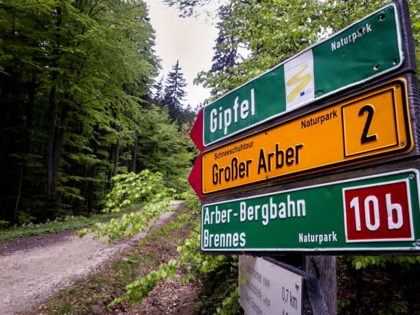 mountainsigns - bayerischer wald bildbanksfoton och bilder