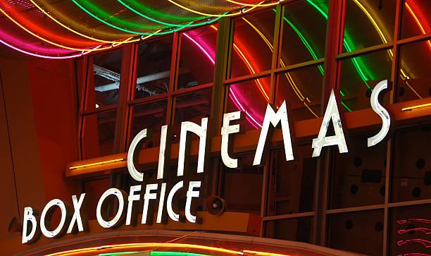 Cinema escritório de caixa - foto de acervo