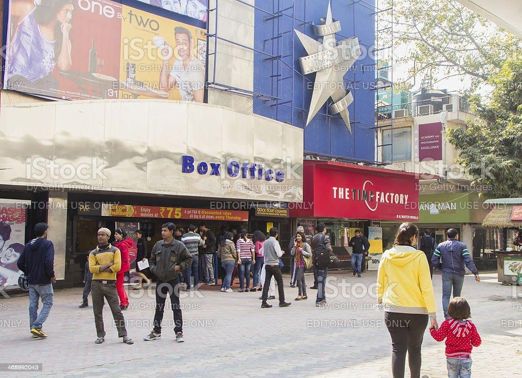 Movie theatre, New Delhi, India stock photo