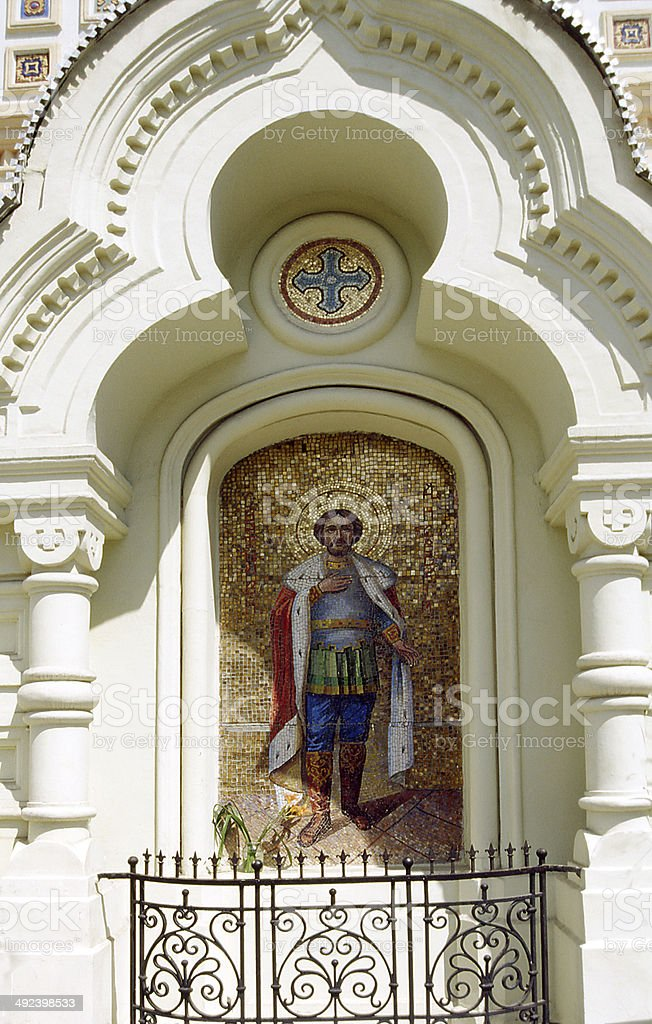 mozaic of Alexander Nevsky Cathedral, Crimea stock photo
