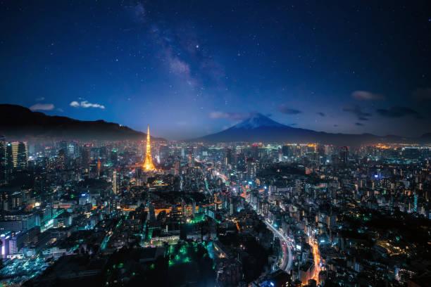 Mt. Fuji and Tokyo skyline stock photo