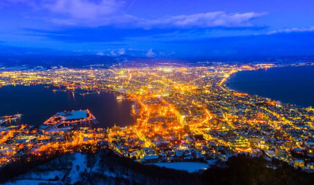 Mt. Hakodate stock photo