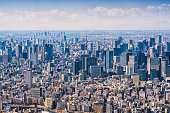 istock mt jufi and Tokyo skyline, Japan 1211408477