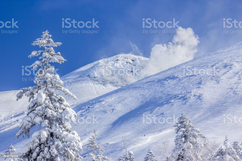 Mt.Tokachi (Tokachidake),Tokachi Volcanic Group royalty-free stock photo