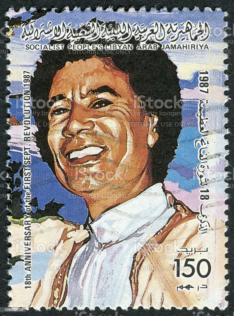 Muammar Gaddafi Stamp royalty-free stock photo