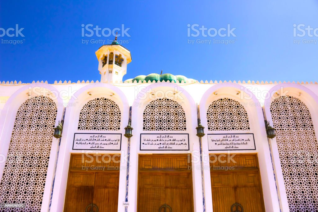 мубарак мечеть ульяновск фото объявления