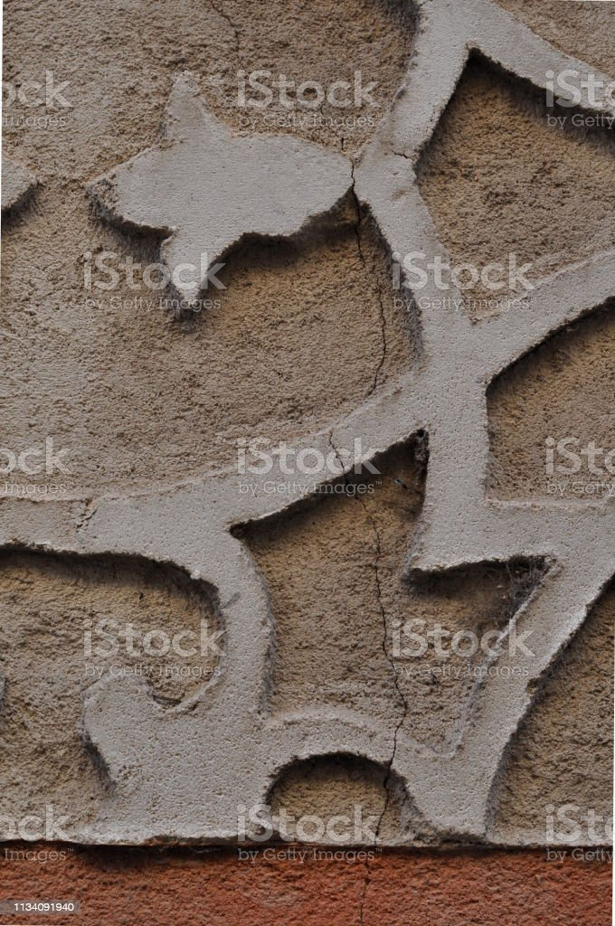 Mudejar Sgraffito in Segovia stock photo