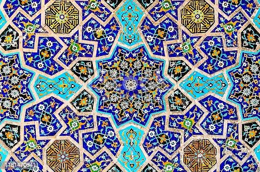 istock Multi colored Islamic mosaic art 1181470841