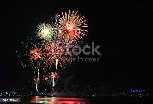 istock Multicolor fireworks night scene 618763392
