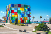 Malaga, Spain - October 30, 2016: Contemporary museum Pompidou centre in Malaga, Andalusia, Spain.  It is famous culture centre is housed at the new port of Malaga