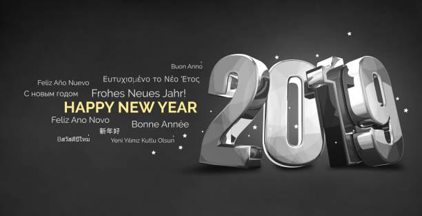 multilingual 2019 happy new year - silvester deutschland stock-fotos und bilder