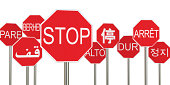 Multilingual stop signs
