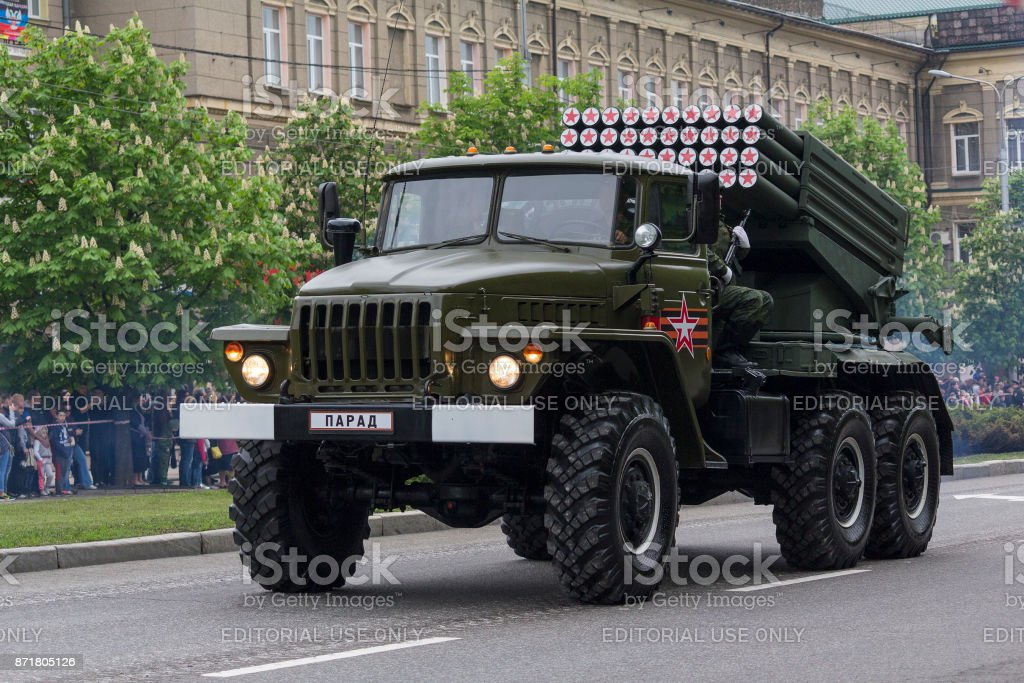 Multiple launch rocket system BM-21 army of the Donetsk People's Republic at the military parade in honor of the anniversary of victory in World War II stock photo