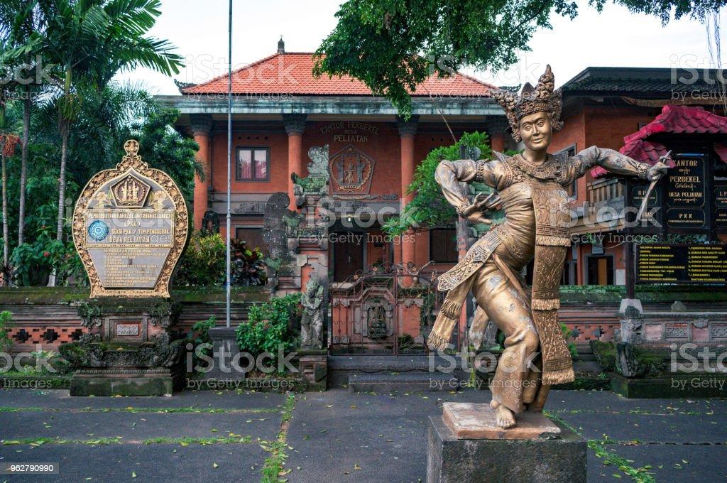 Municipal building of Ubud town stock photo