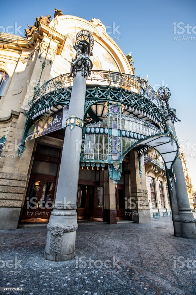 Municipal House Prague stock photo