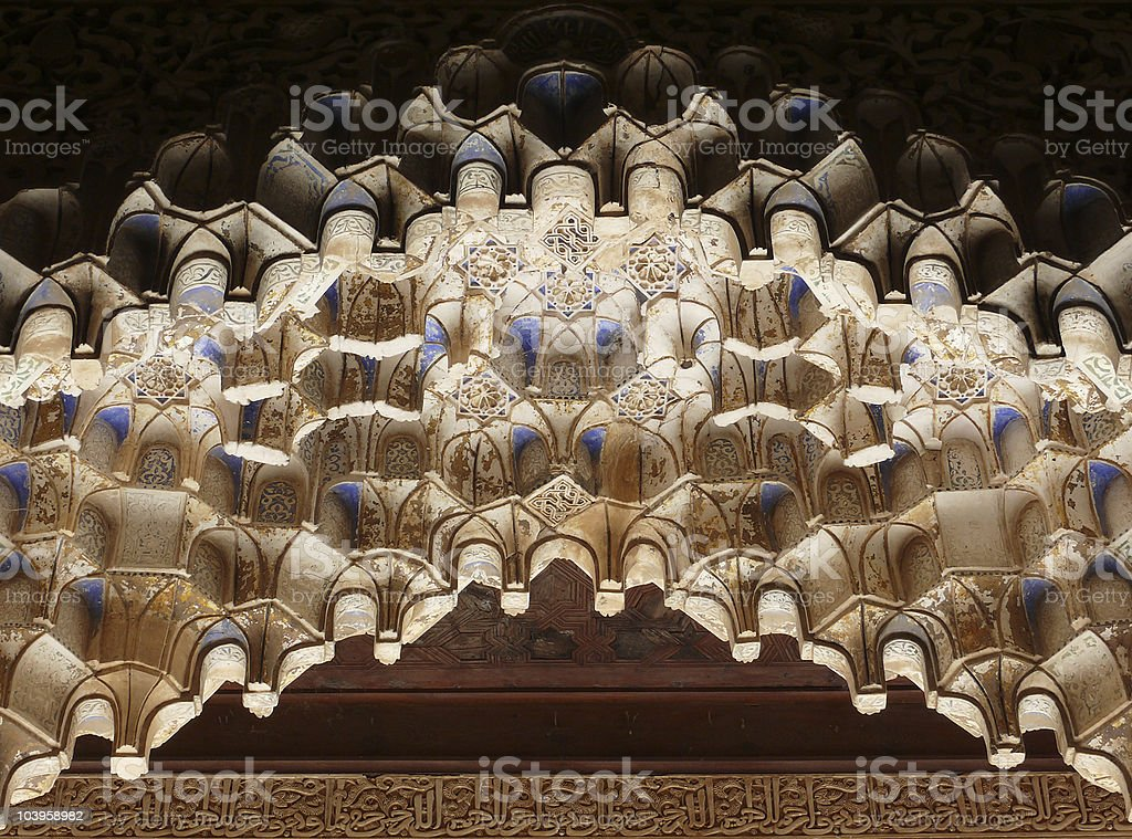 Muqarnas. Carved islamic architecture details stock photo