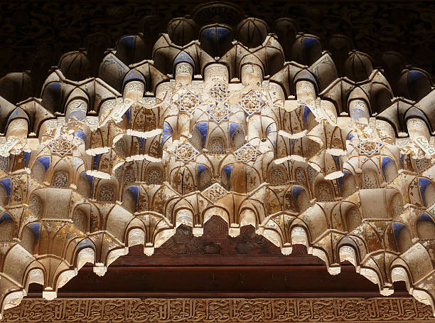 Muqarnas. Carved islamic architecture details  palacios nazaries stock pictures, royalty-free photos & images