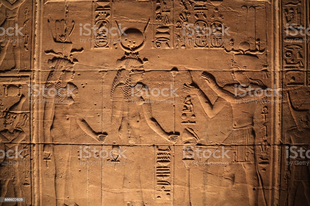 Mural at the Ramasseum, West Bank, Egypt stock photo