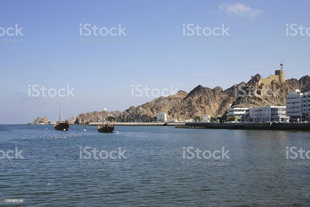 Muscat corniche royalty-free stock photo