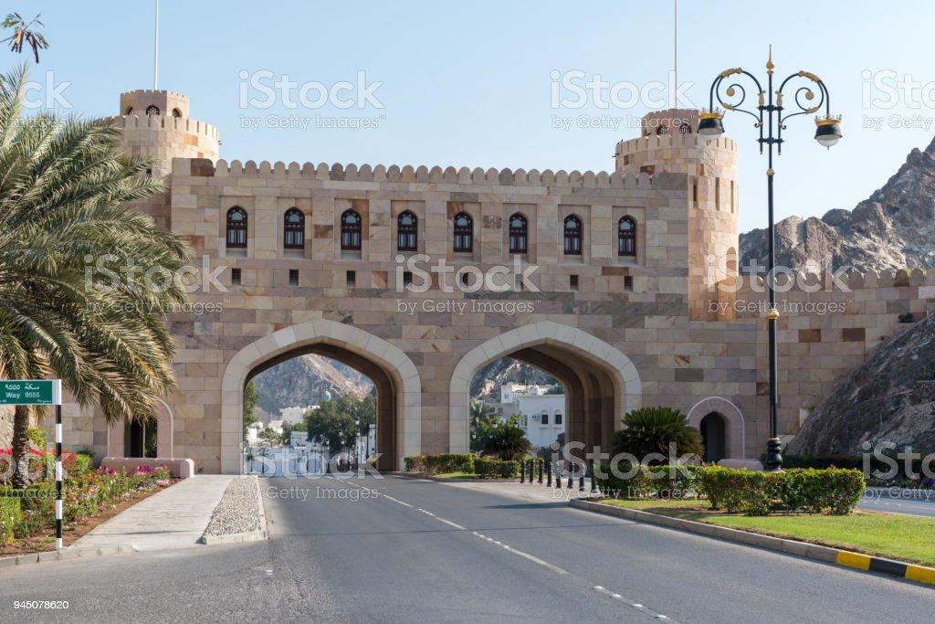 Muscat Gate, Mutrah, Muscat, Oman stock photo