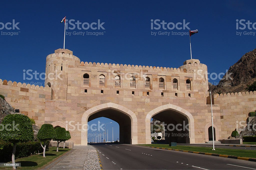 Muscat Gate royalty-free stock photo