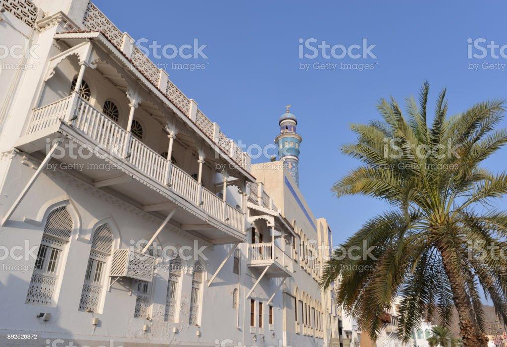 Muscat, Oman stock photo