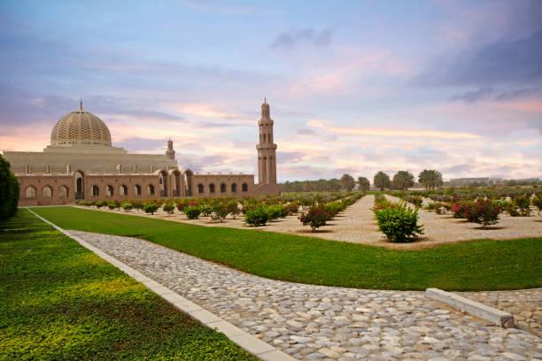 Maskat, Oman, Sultan Qaboos Große Moschee. – Foto