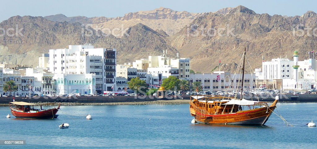 Muscat, Oman waterfront stock photo