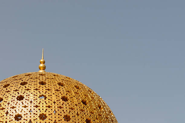 Muscat – Foto